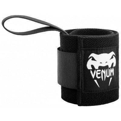 Set bandaje incheietura Venum Hyperlift