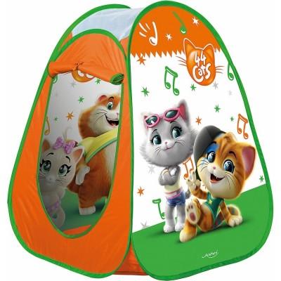 Cort pentru copii John 44 Cats
