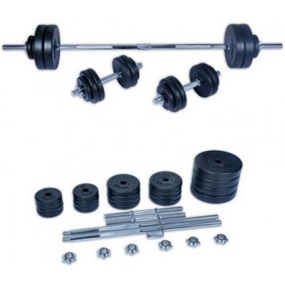 Set greutati fitness FitTronic 50 Kg